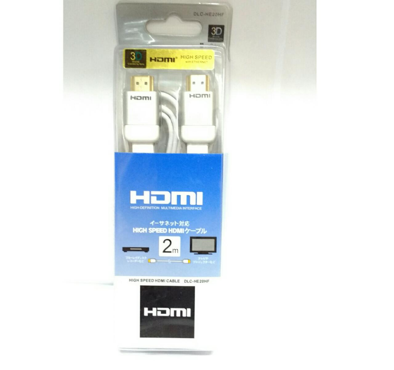 CABLE HDMI 2M 3D