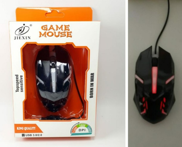 ELG MOUSE GAMER CON CABLE * JGT JX-620