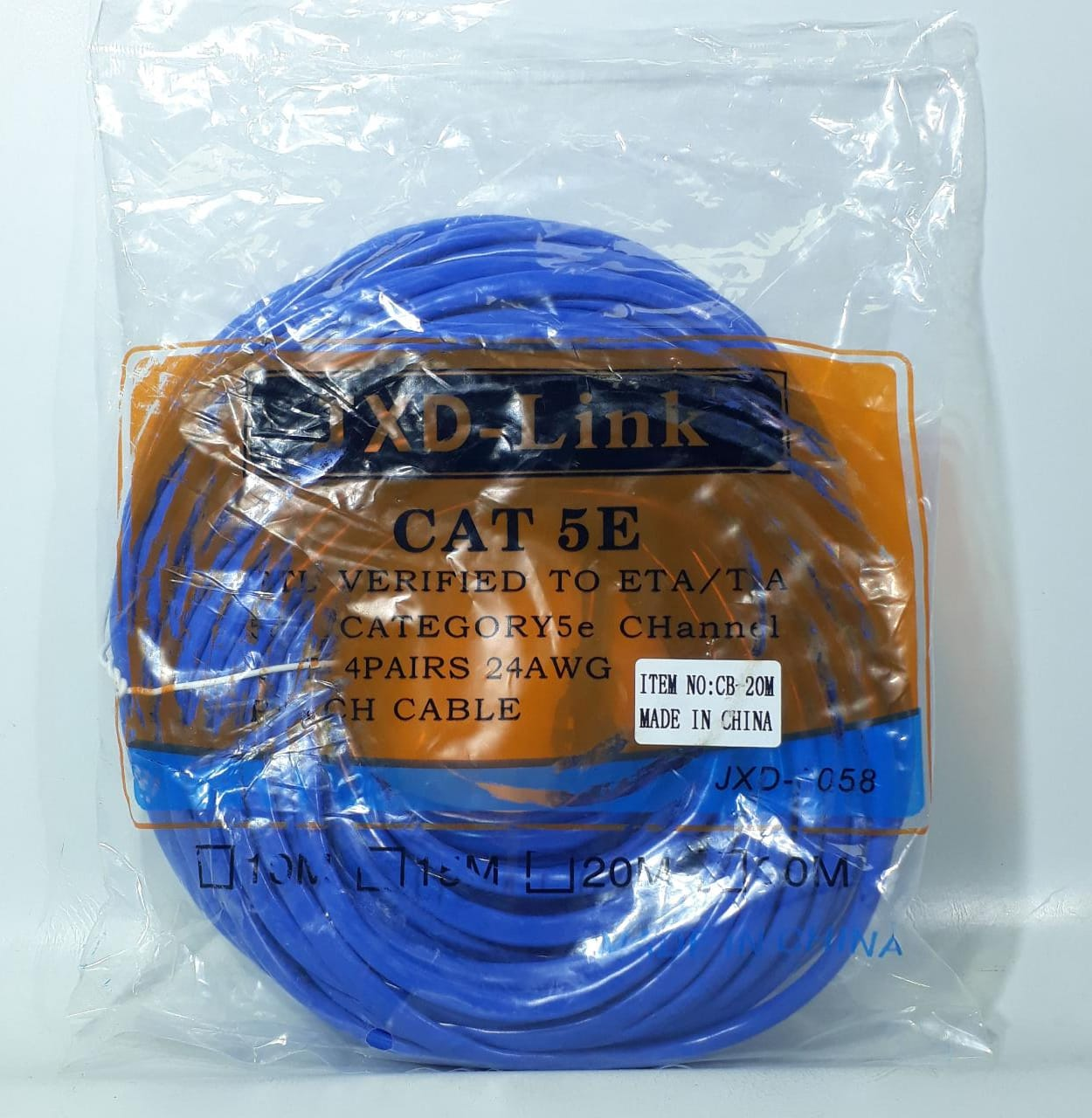 CABLE RED 20 MTS CATEGORIA 5